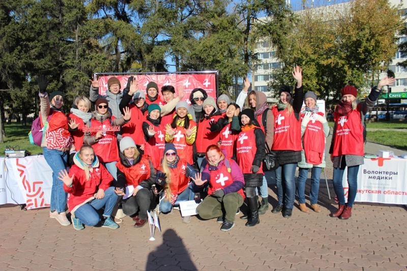 12 октября 2019 под лозунгом: «Здоровым суставам говорим ДА!» прошёл Всемирный день борьбы с артритом в Иркутске на сквере имени Кирова.