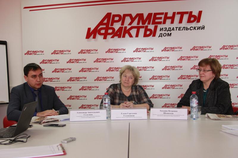 Пресс-конференция на тему «Диспансеризация населения 2020: стимулирование врачей на раннее выявление заболеваний» прошла 6 февраля в пресс-центре «АиФ в Восточной Сибири»