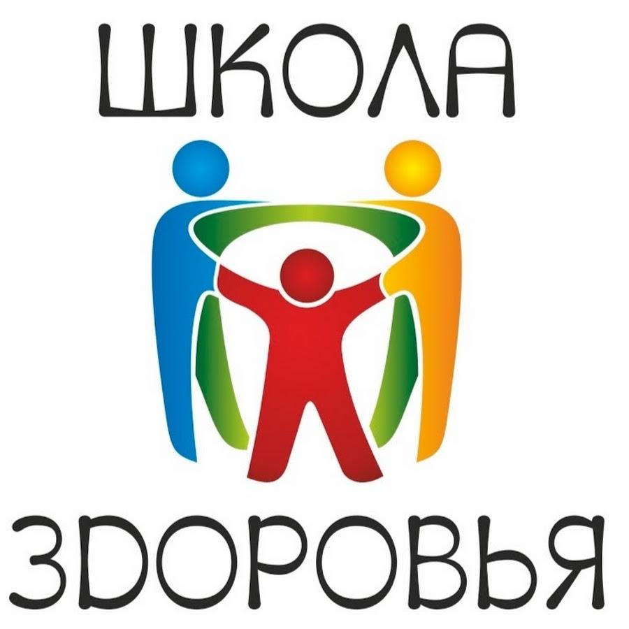 Бесплатные лекции Школы Здоровья для пациентов с Псориазом.