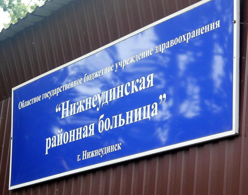 Ведущие специалисты министерства здравоохранения Иркутской области провели выездные консультации граждан в Тулунском, Нижнеудинском и Куйтунском районах