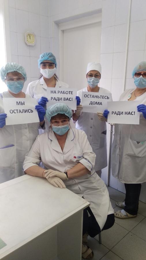Медики Приангарья продолжают поддерживать всемирный флешмоб по призыву к самоизоляции