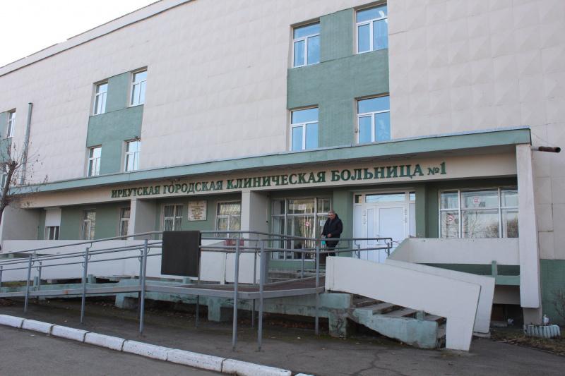 Иркутская городская клиническая больница N 1 готовится к выходу из карантина