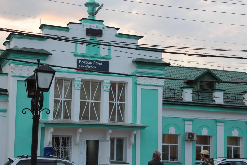Специалисты министерства здравоохранения Иркутской области посетили ОГБУЗ «Усть-Кутская районная больница» с целью оказания организационно-методической помощи в проведении мероприятий по противодействию распространения коронавирусной инфекции