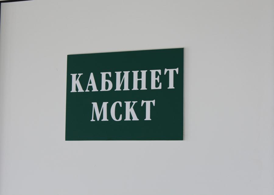 В Иркутской областной инфекционной больнице открыли кабинет компьютерной томографии