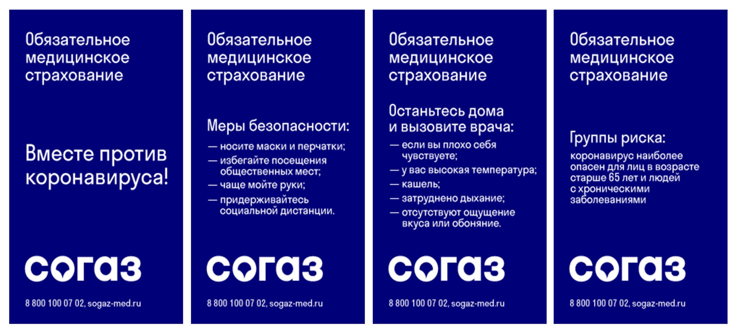 Права пациентов при заражении коронавирусом